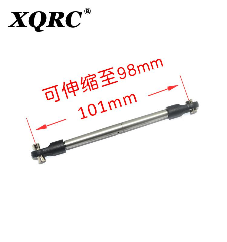 XQRC 1 pair of stainless steel servo front steering rod front and back teeth adjustable for UDR traxxas 1 / 7 unlimited Detert enlarge
