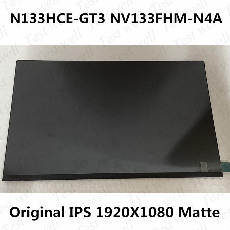 13.3 بوصة N133HCE-GT3 IPS eDP 30 دبوس 1920X108 0 شاشة LED للكمبيوتر المحمول لوحة NV133FHM-N4A مصفوفة 72% NTSC