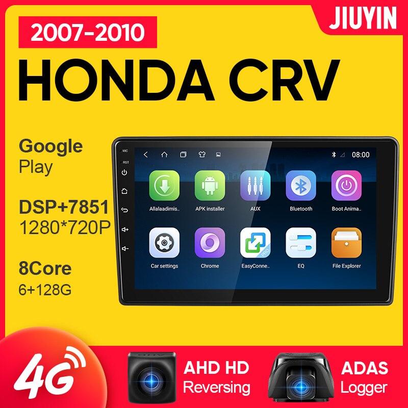 JIUYIN Android 10 Car Radio Multimedia Video Player Navigation GPS For Honda CRV CR-V 3 2007-2010 No