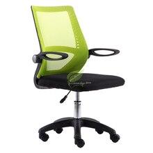 Durable office chair home computer chair game chair