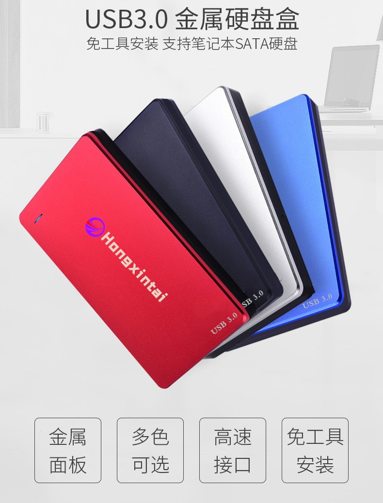 HDD 2.5 8TB External Solid State Drive 12TB Storage Device Hard Drive Computer Portable USB3.0 SSD Mobile Hard Drive hd externo enlarge