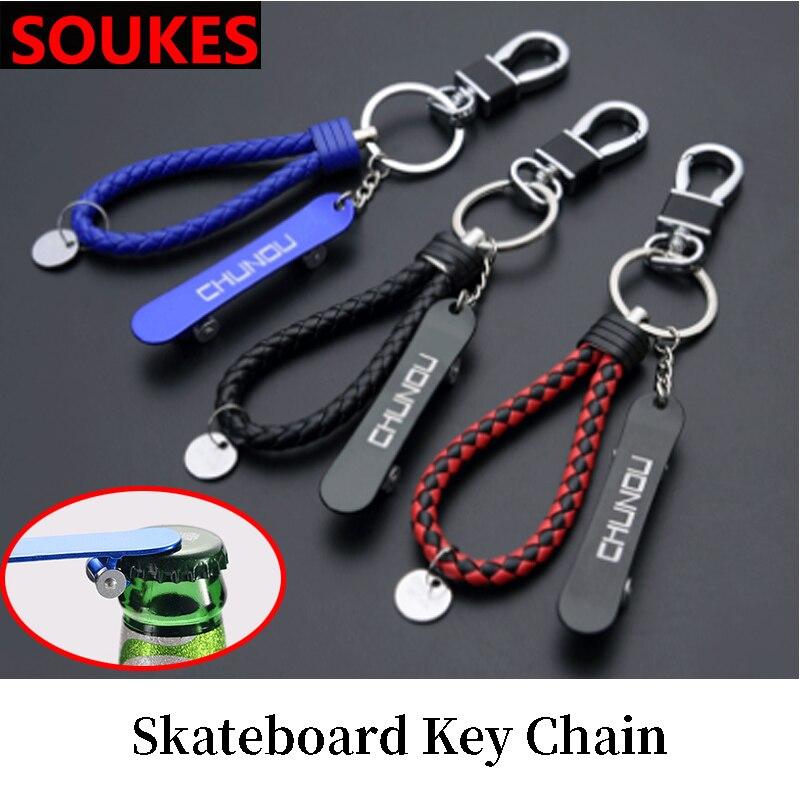 Кожаный веревочный брелок для ключей, открывашка для пива, подвеска для ключей для Ducati Honda Yamaha KTM Kawasaki, значок для ключей