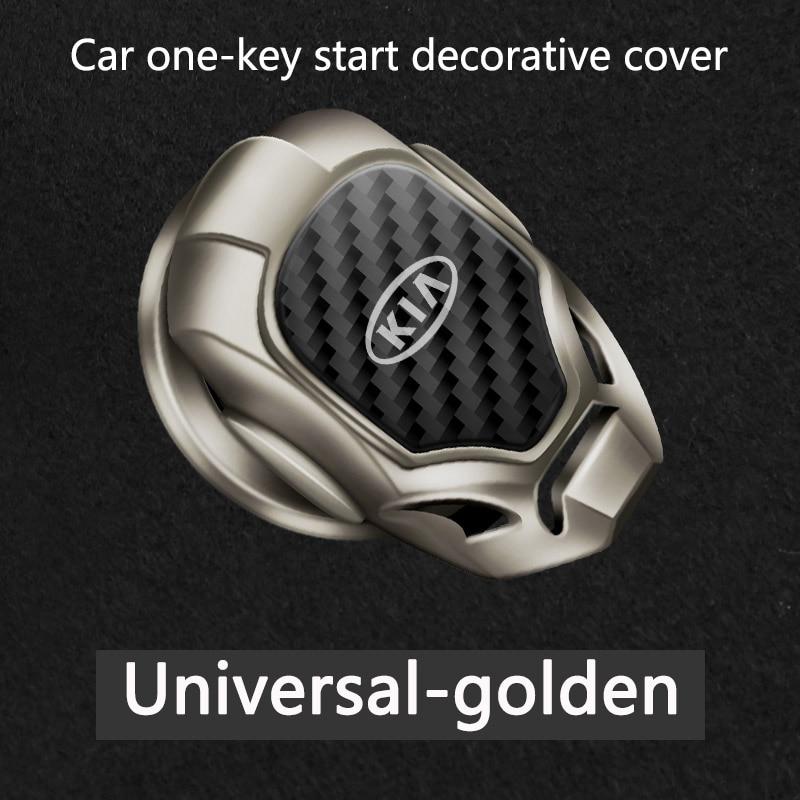 Кнопка запуска двигателя автомобиля защитная крышка кнопка запуска одна кнопка пуска украшение автомобильные аксессуары универсальные