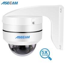 Hikvision Compatible 5MP PTZ IP Camera Outdoor Mini Dome Onvif PoE IR Auto Zoom CCTV Audio SD Card S