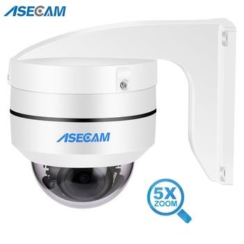 Hikvision Compatible 5MP PTZ IP Camera Outdoor Mini Dome Onvif PoE IR Auto Zoom CCTV Audio SD Card Slot Security Camera