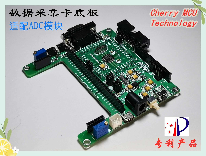 بطاقة الحصول على البيانات 24 بت ADC 32 بت عالية الدقة STM32 الحرارية وزنها RTD PT100