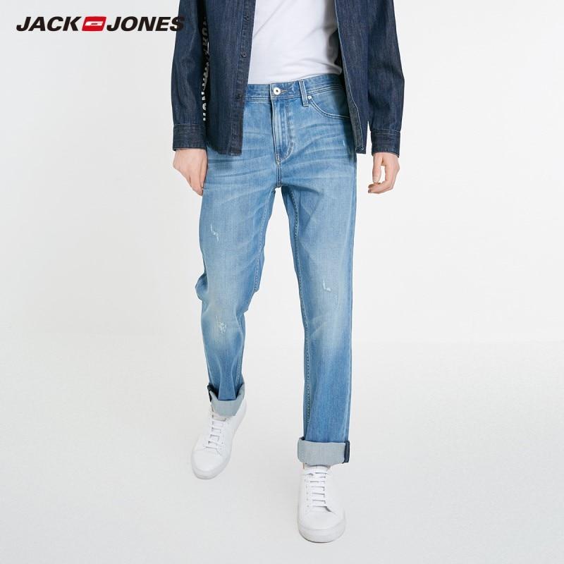 JackJones Men's Basic Distressed Stretch Cotton Jeans   219132582