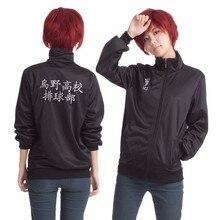 2020 Anime nuevo disfraz Haikyuu chaqueta tee negro ropa deportiva Karasuno de voleibol escolar uniforme de Club trajes abrigo