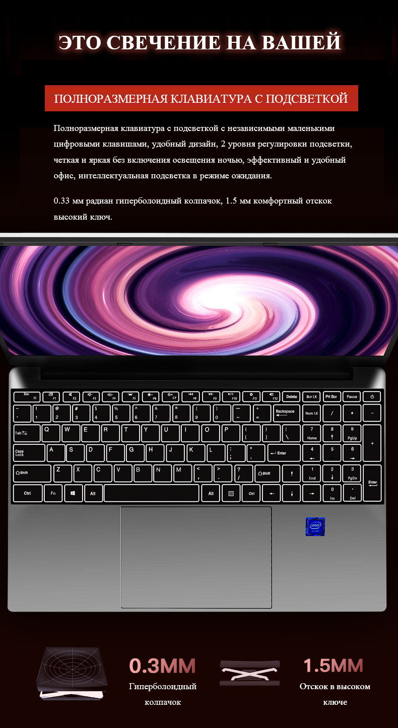 US Captain Ultrathin Laptop 15.6 Inch Intel Core i7 4500U DDR3 8GB RAM 1TB SSD Windows 10 Notebook for Bussines Study Gaming enlarge