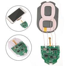 10W Qi chargeur sans fil de charge rapide Circuit imprimé PCBA double 2 bobines bricolage DC 5V 2A Qi accessoires de charge sans fil Standard