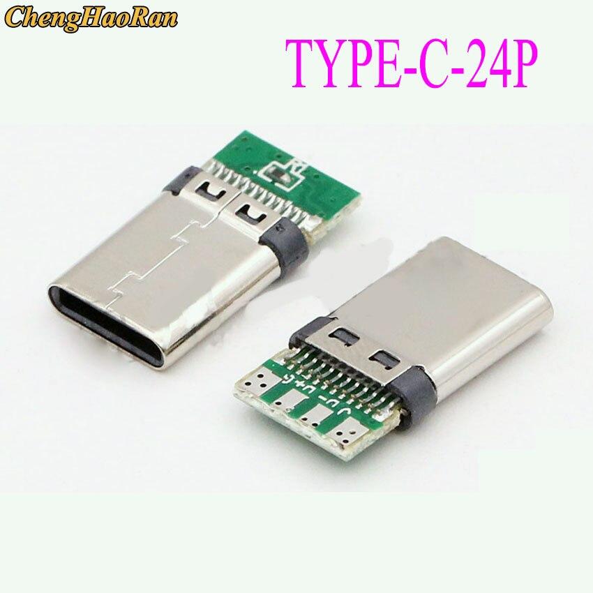 Chenghaئران 100 قطعة لتقوم بها بنفسك 24pin USB 3.1 usb3.1 نوع C USB-C لحام لحام الذكور موصل قابس SMT نوع