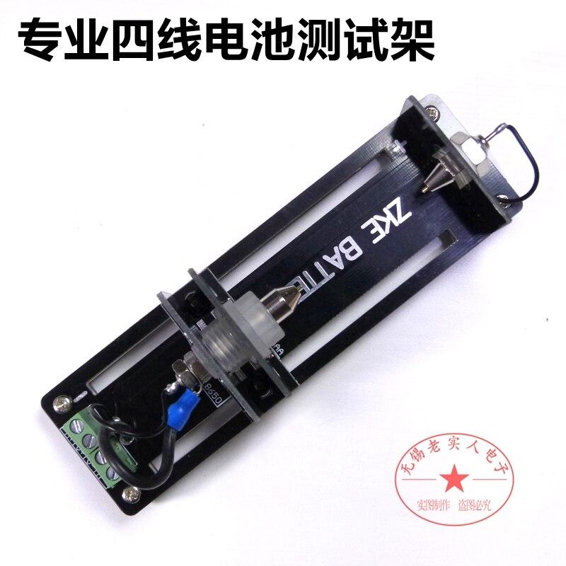 Prise dessai de testeur de capacité de banc dessai de batterie à quatre fils de modèle professionnel appropriée à la pince de batterie 18650 32650