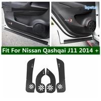 lapetus auto styling door side pad film anti kick anti dirty protection strip sticker fit for nissan qashqai j11 2014 2020