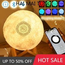 3D Moon Lamp Quran Speaker Galaxy Night Lights Quran 16 Colors Change Blue Tooth Speaker Eid Mubarak