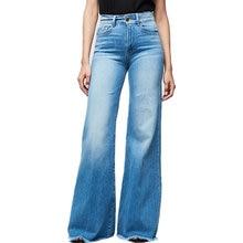 Hot Women Jeans Slim Fit Slimming Denim Bell-bottom Pants Cowboy Pants Medium Waist Jeans