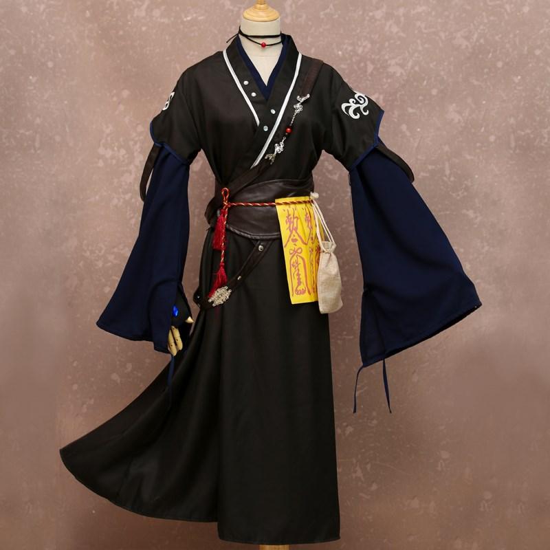 XUE YANG Cosplay Anime Grandmaster of Demonic Cultivation Costume Cosplay Mo Dao Zu Shi Costume halloween costumes for  Unisex