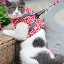 Adjustable Cat Walking Jacket Vest Harness Lead Leash for Small Medium Cat Pet Collar Cat Vest Harness Leash Set Kitten Puppy