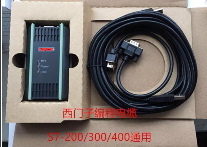 5 pces pacote S7-300 mpi download cabo adaptador para computador 6es7 972-0cb20-0xa0 USB-MPI/dp/ppi adaptador de rede para o sistema s7