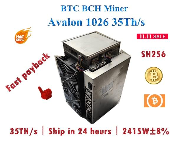 جهاز تعدين Avalon A1026 35Th/s sha256 BTC BCH أكثر اقتصادًا من AntMiner S17 + S17e T17 + T17e T2T T3