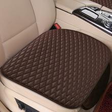Housse de siège de voiture en cuir   Tapis de Flash universel pour BYD F0 F3 F3R G3 G3R L3 F6 G6S6 E6 E6 M6 SURUI SIRUI, accessoires de voiture personnalisés