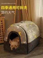 dog kennel four seasons general cat kennel small dog teddy detachable dog bed house house winter warm pet supplies