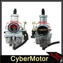 Levier de starter câble de carburateur   30mm Carb PZ30 levier de starter 200cc 250cc moteur 4 roues ATV Quad Pit Dirt Bike moto Motard