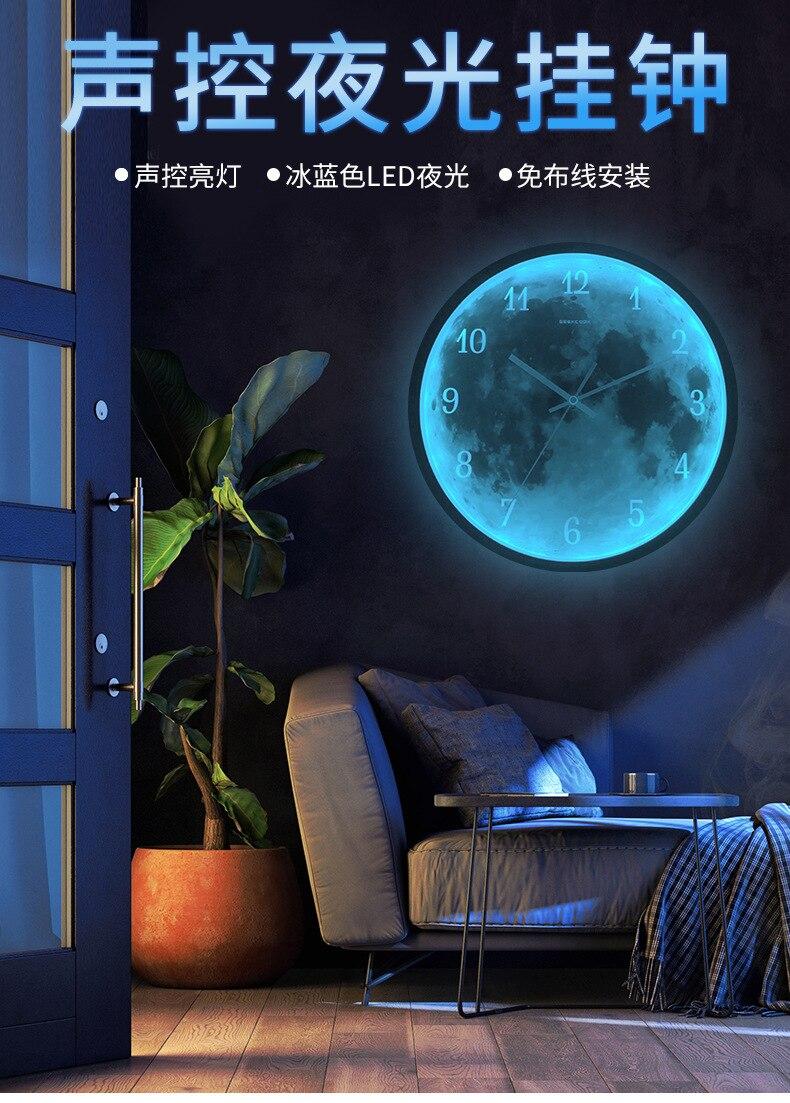 Creative Living Room Wall Clock Night Light for Kids Rooms Home Decor Silent Reloj De Pared Clocks Modern Design Europe Metal