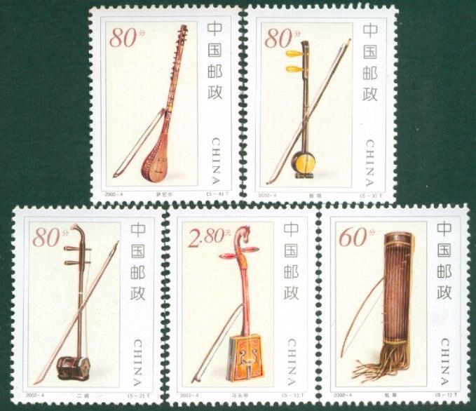 5 Pçs/set Nova China Post Stamp 2002-4 Nacional Instrumento Musical Instrumento De Cordas Selos MNH
