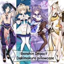 Game Genshin Impact Keqing Pillow Case Dakimakura Zhongli Costume Body Throw Cushion Double-sided Pillowcase