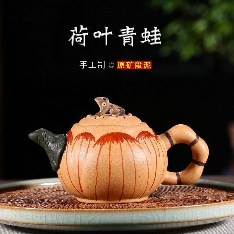 Yixing Manual sección mineral en bruto barro rojo oscuro cerámica esmaltada tetera hoja de loto Rana tetera letras de regalo