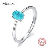 Модные овальные кольца Modian из стерлингового серебра 925 пробы для женщин, элегантные турмалиновые обручальные массивные ювелирные изделия
