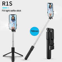 2021 Новый Беспроводной bluetooth selfie палка складной мини штатив-Трипод с выравнивающим светильник затвора дистанционный пульт для IOS Android смартф...