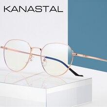 إطار معدني عتيق مقاوم للضوء الأزرق إطار زجاجي نظارات كمبيوتر للنساء والرجال نظارات نظارات بصرية مربعة UV400