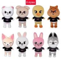 skzoo plush toys stray kids cartoon stuffed 20cm animal plushies doll kawaii bbokari companion for kids adults gift