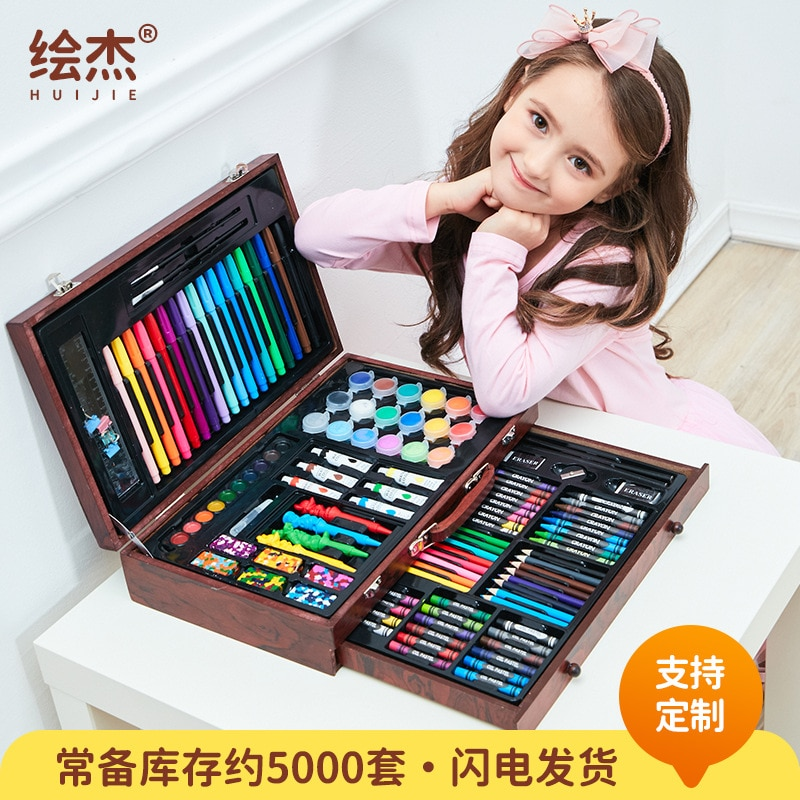 Children's Gifts 123 Wooden Box Brush Children's Painting Set Crayon Student Drawing Set Watercolor Pen Set Crayons for Kids