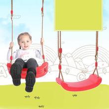 Bébé enfants enfants jouet intérieur extérieur jardin balançoire siège U Type corde réglable en plastique bonbons couleur Droshipping