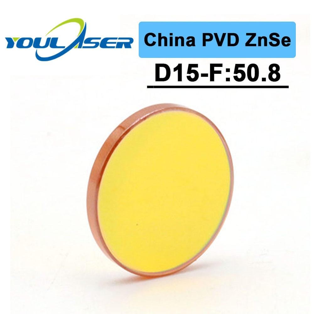 Китай ZnSe лазерная фокусировка объектива 15 мм диаметр fl50,8 мм 2 дюйма для CO2 Лазерная гравировальная и режущая машина