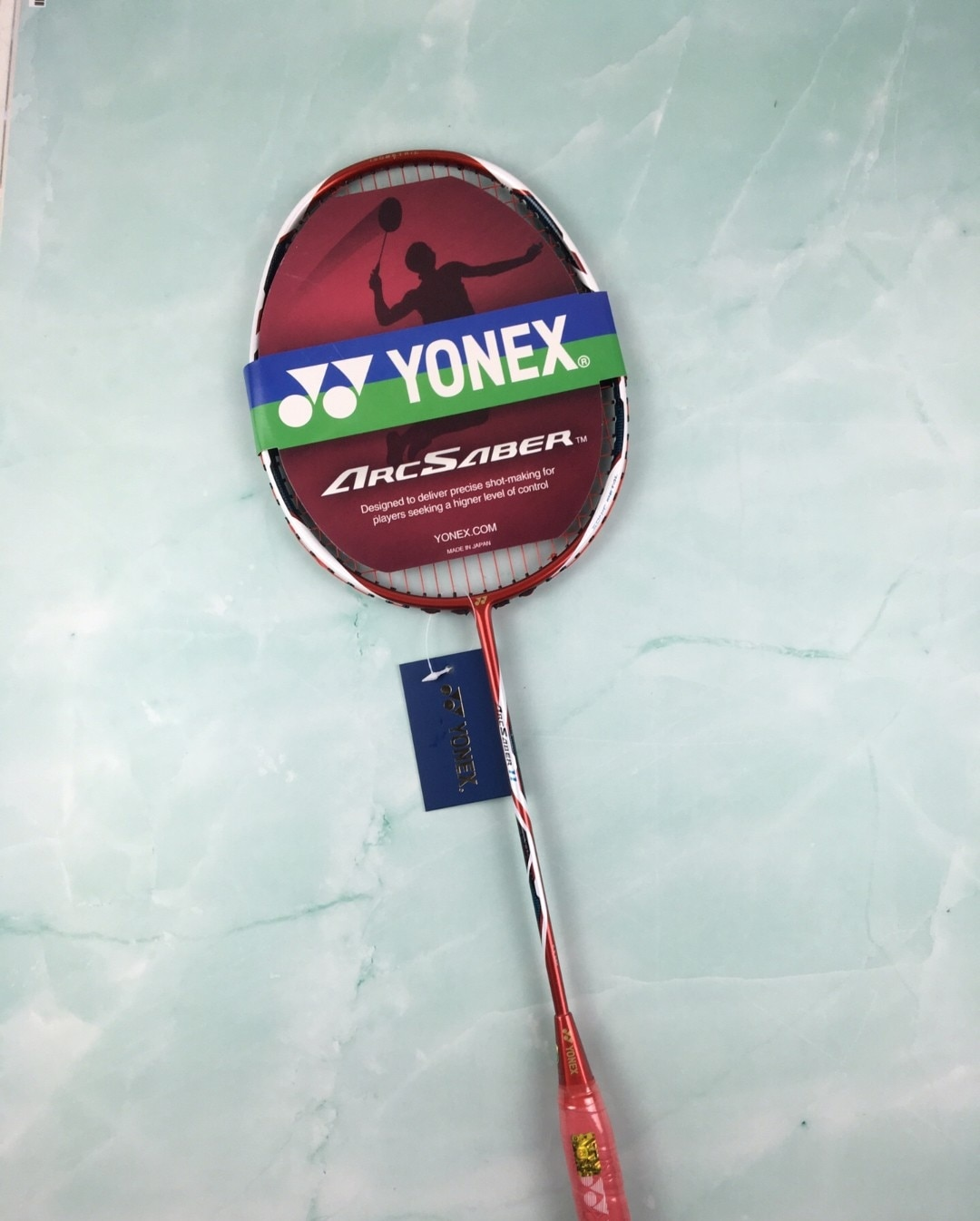 Yonex badminton racket bow 11 white full carbon badminton racket