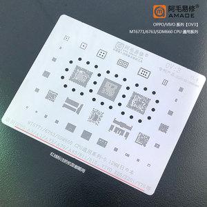 MT6771/MT6763/SDM660 CPU For OPPO A3/A1/A73/A79/A8/R11/R15 VIVO X20 Power wifi audio Chip BGA Stencil IC Solder Reballing Tin