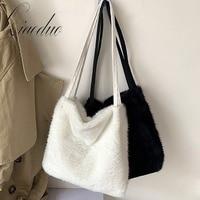 Qiaoduo Plush bag women 2020 new autumn winter korean shoulder bag girls cute handbag cotton cloth fabric shopping bag gifts bag