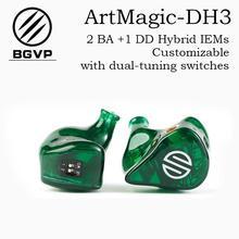 BGVP HIFI écouteur ArtMagic DH3 2 Armatures équilibrées 1 pilote dynamique 2BA + DD personnalisable dans les moniteurs doreille Interface MMCX écouteurs