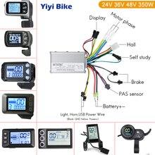 Affichage sans brosse de contrôleur de vélo électrique 24V/36V /48V 350W Ebike contrôleur S830 affichage pour les Kits de Conversion de vélo électrique