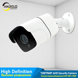 720/1080P AHD Security Camera Video Surveillance Outdoor Waterproof Security Camera White Color 15M IR Night Vision