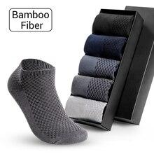 3 par/lote nuevos hombres calcetines de fibra de bambú calcetines cortos para los hombres de negocios medias respirables al tobillo desodorante calcetines barco masculinos Meias