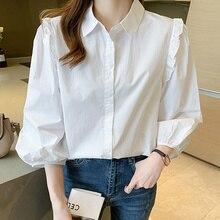 Fall 2021 Fashionable Simple Elegant Waist Slimming Casual Slim Fit All-Match Fashion White Shirt