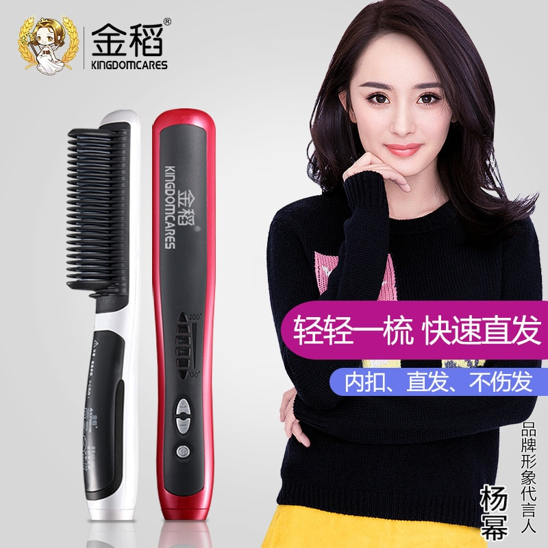 Golden Rice Straight Comb KD388 Does Not Hurt the Generation Splint Straight Hair Curling Volumes Dual-Use Mini Makeup Hot Sale