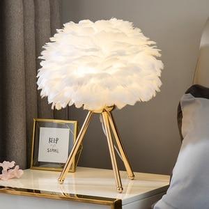 Modern Table Lamp Led Feather Bedside Living Room Bedroom Reading Desk Nightstand Lighting Nordic Indoor Decor Luminaire Light