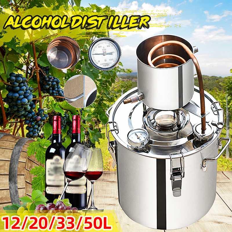 12L/20L/33L/50L Distiller Moonshine Brewing Alcohol Machine Stainless Copper Home brewing Liquor Brandy vodka Distiller Brewing