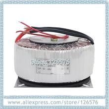 Tension dentrée torodale 100W 100VA AC220V/AC110V tension de sortie 110V 70V 48V 24V 12V transformateur de bague