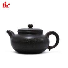 BOERNA Nixing Pottery Teapot 250ml Handmade Kung Fu Tea Set Teapots Ceramic Chinese porcelain Clay Kettle Gift Safe Packaging